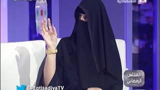 المجلس الرمضاني - المرأة الإعلامة مابين المصاعب والفرض -  أ.منيرة المشخص