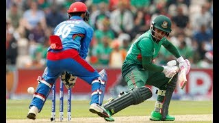 World Cup 2019   BANGLADESH vs AFGHANISTAN World Cup 2019 LIVE   LIVE Score