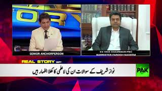 Real Story With Dr Danish 29 August 2017 Maryam Nawaz VS Imran Khan General Qamar Javed