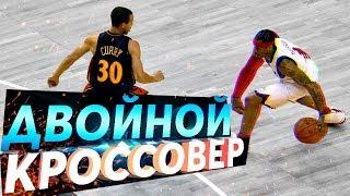 6 СЛУЧАЕВ УБИЙСТВЕННЫХ КРОССОВЕРОВ В NBA [ ДВОЙНЫЕ КРОССОВЕРЫ В БАСКЕТБОЛЕ ]