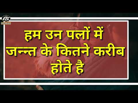 😀Sapne😀 Cute Status On Sapne, Happy Quotes Status Video, Heart Touching Lines Status Video