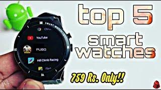 Top 5 smartwatches under 2000 🔥🔥🔥 | Smartwatches |android smartwatches | Technokrane