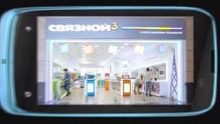 Реклама Nokia: Nokia Lumia 610