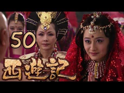 【2010新西游记】(Eng Sub) 第50集 干戈化玉帛 Journey to the West 浙版西游记