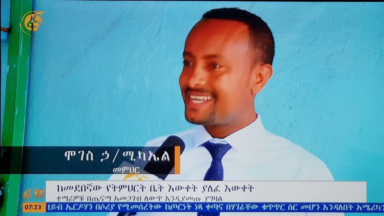 Fana TV news-- One Planet in the News - Health and Nutrition: Education in Action.