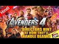 Avengers 4 Directors Hint at How They'll Handle Deaths [Explained In Hindi]