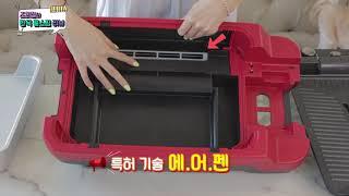 [조희정의 한국 홈쇼핑 리뷰 3회 (08.18.20)]…