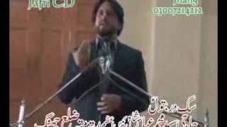 Video Zakir Iqbal Hussain Shah of Bijar shan e Nabowat  Majlis 13 Feb 2017 Ratta Sadat Jhang download MP3, 3GP, MP4, WEBM, AVI, FLV Juni 2018