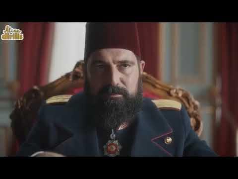 Абдул-Хамид последний Османский Халиф