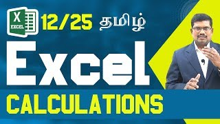 #12 Calculations in Excel Sheet || Microsoft Excel In Tamil