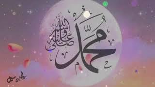 افضل رنات هاتف اسلامية 2020 / نغمة رنين هاتف اسلامية
