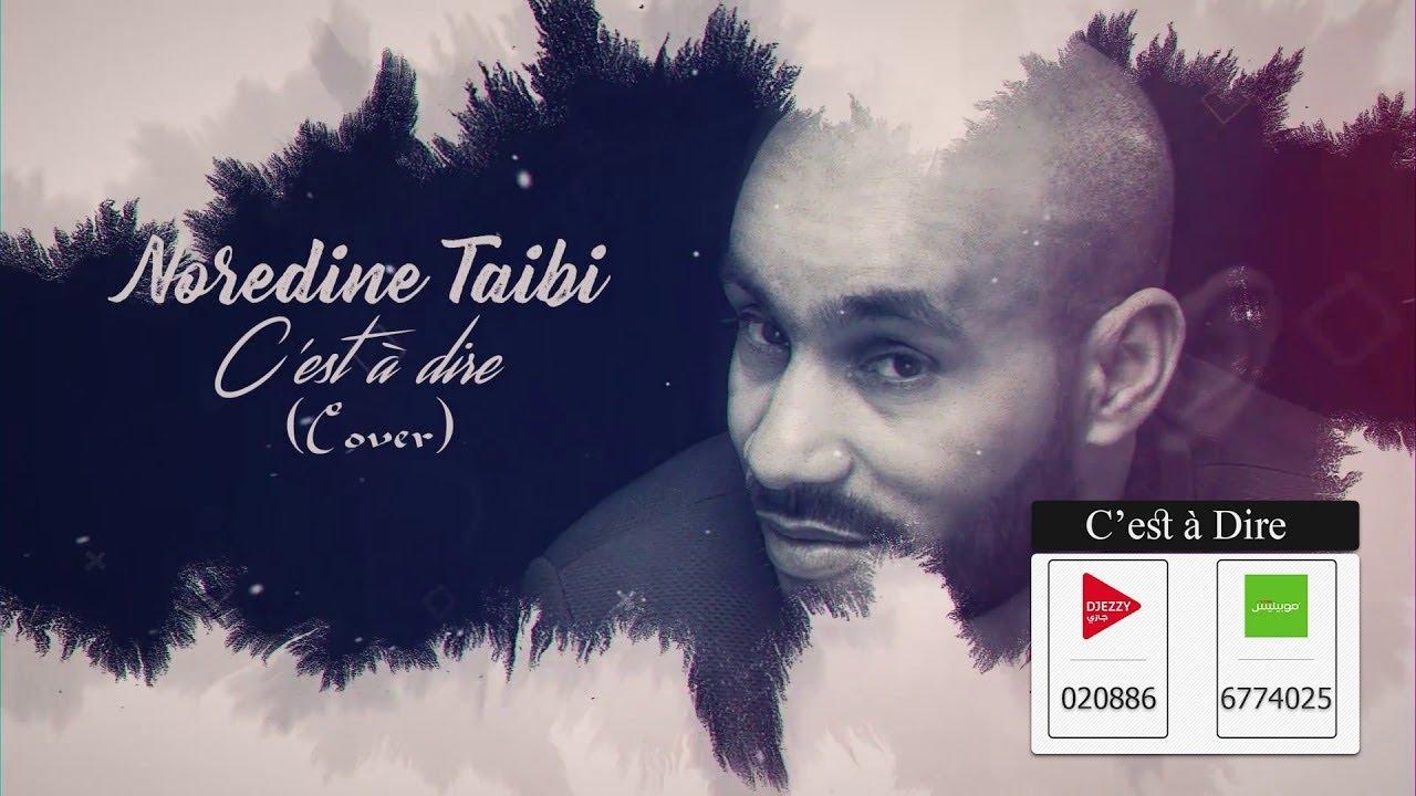 Noredine Taibi   C'est A Dire Cover Cheb Bilal video lyrics par Studio 31