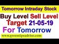 Intraday Trading Stock Tips For Tomorrow # Strong level In Hindi | 21-05-19 |daily profit tips