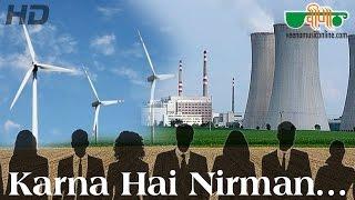 Karna Hai Nirman (HD) | Indian Republic Day Songs | New Hindi Patriotic Song 2016