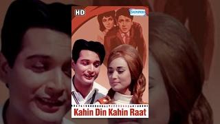Kahin Din Kahin Raat (HD) Hindi Full Movie -  Biswajeet - Sapana - 60's Hit Movie-With Eng Subtitles