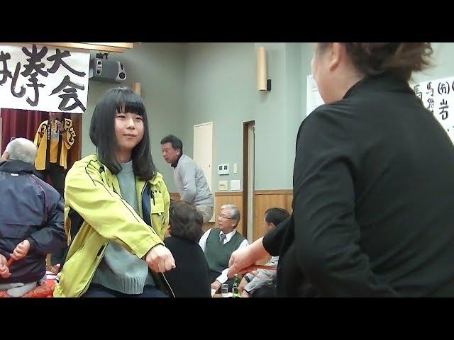 お座敷遊び「はし拳」の大会 高知県馬路村