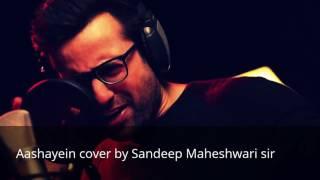 Iqbal movie song aahayein cover - Sandeep Maheshwari [inspirational song]