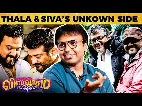 Viswasam Kannaana Kanney Song Making - D Imman Shares! | Ajith | Nayanthara