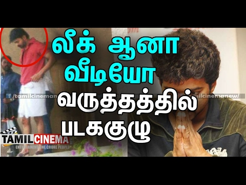 Vijay's 61 shooting spot video leaked |...