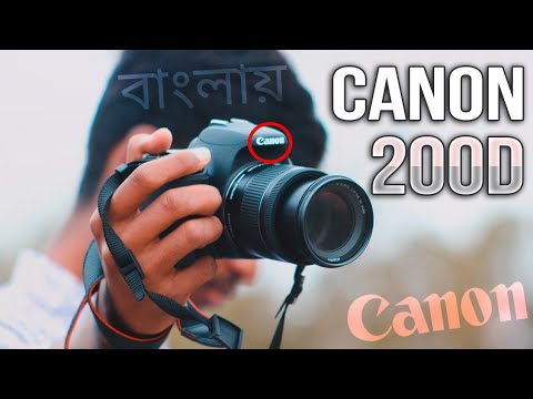 Canon 200D DSLR Review - Best Budget King | Bangla Video | AF Production