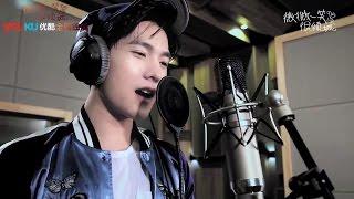 《微微一笑很倾城》杨洋献唱片尾曲全球首发 8月22优酷独播