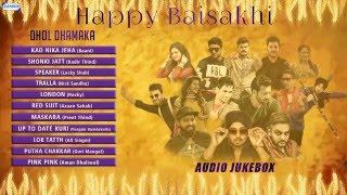 New Punjabi Songs 2016 | Dhol Dhamaka | Audio Jukebox | Shemaroo Ent. | Latest Punjabi Songs 2016