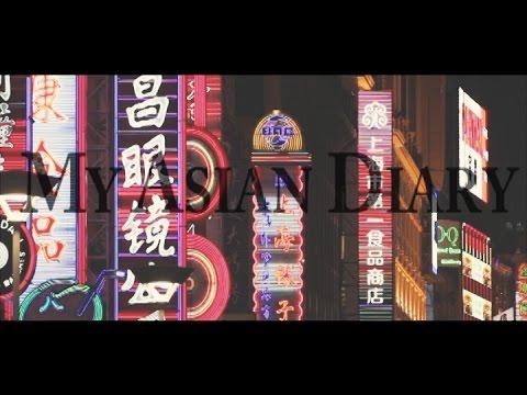 My Asian Diary - Niko Cypher
