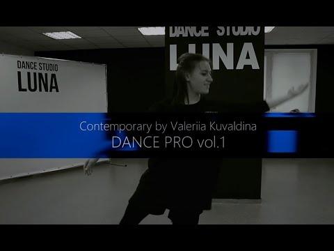 James Young & Phoebe Ryan - We Won't / Contemporary by Valeriia Kuvaldina | DANCE PRO vol.1
