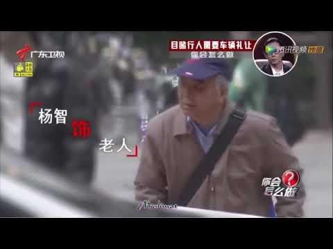 Китайцы шокированы сирийцем который помог старику! (Эксперимент)