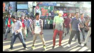 ICC T20 WORLD CUP 2014 FLASH MOB, TANGAIL CITY