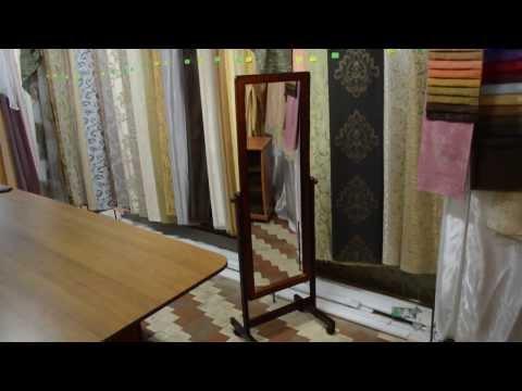 Зеркало напольное деревянное W-26 коллекции современной мебели W-1