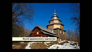 фильм о Нижнем Новгороде