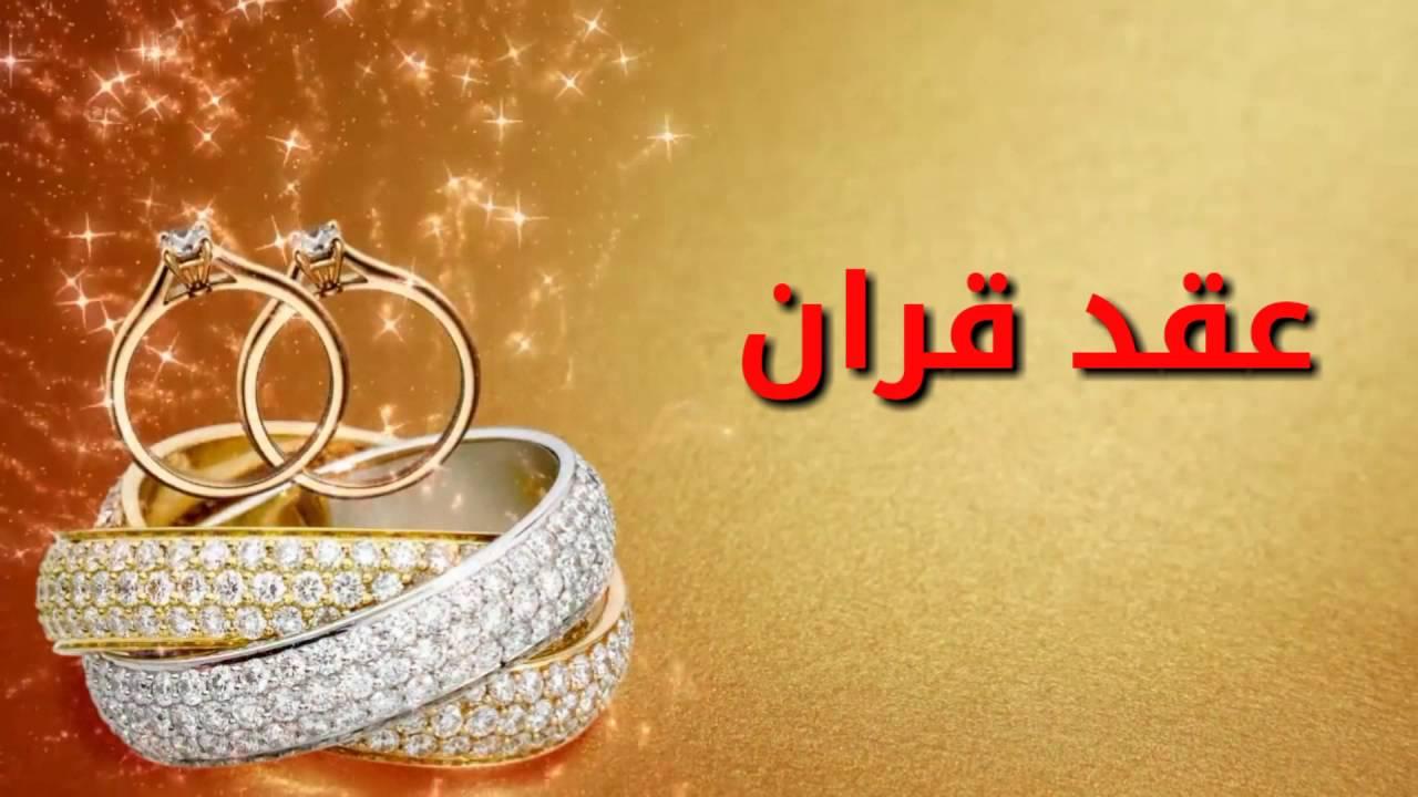 8a903ed56 الف مبروك الملكه حبايب قلبي (مجودي❥فطوم)6/1/1438 | FunnyCat.TV