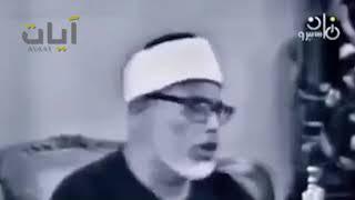 """تحميل فيديو تلاوة مرئية نادرة للشيخ """" محمود خليل الحصري """" - رحمه الله"""