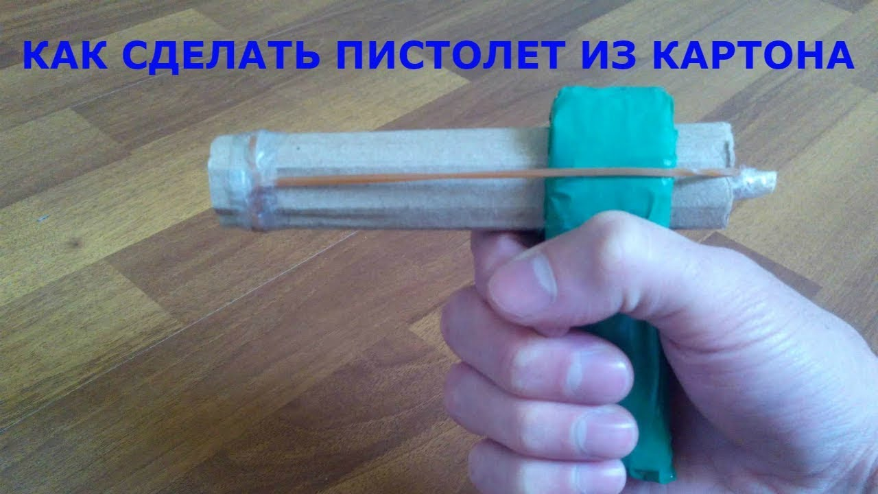 Мотосамокат своими руками из триммера
