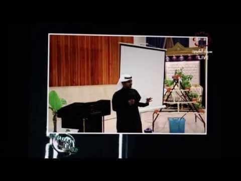تقرير  عن الزراعة المائية برنامج سبورت لايف/ عبدالله الصويلح