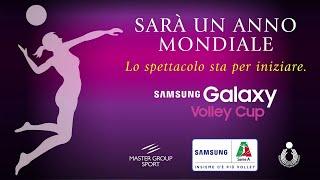 Presentazione integrale | Samsung Galaxy Volley Cup 2017/18