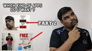 Which kind of apps do you want (Android Freak Tamil)