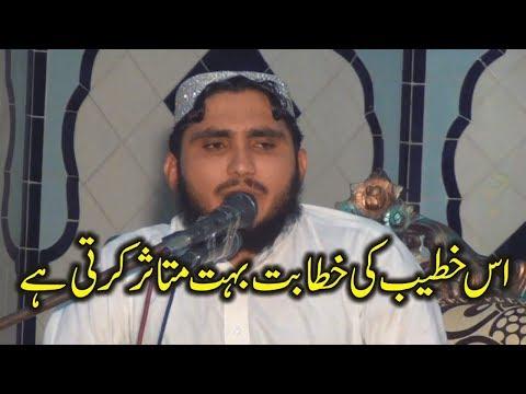 Latest Taqreer Molana Usman Jameel-Momin Ki Sifaat-2019-Ishfaq Islamic Sahiwal