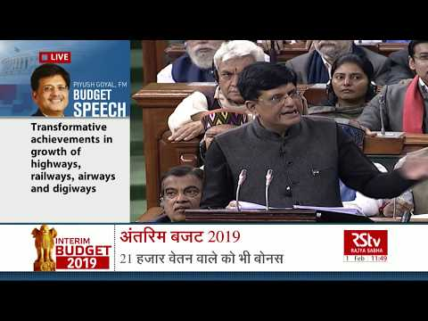Interim Budget 2019 | FM on Infrastructure & Energy