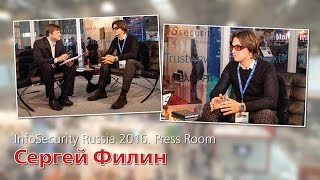 BIS TV — InfoSecurity Russia 2016 — Сергей Филин (Press Room)