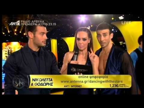 Kostas Martakis - Dancing With The Stars 5 (4th Live)