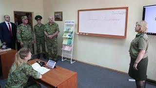 Лукашенко посетил Брестскую пограничную группу