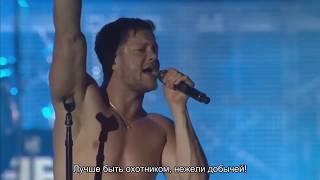 Imagine Dragons - Natural (Русские субтитры)