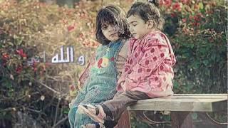 أنشودة بوح البنات - المنشد محمد العبدالله | همس الخجل