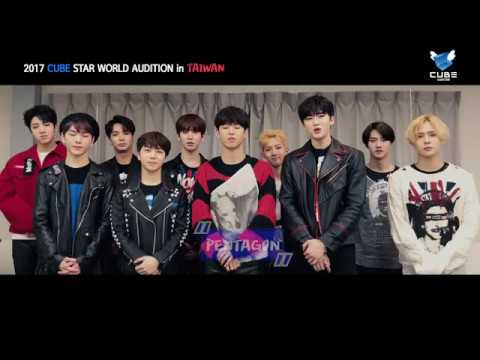 2017 CUBE STAR WORLD AUDITION IN TAIWAN - CLC & PENTAGON Message