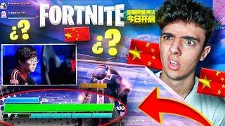 No te creerás lo que esconde FORTNITE 2 CHINA...