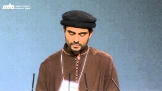 Urdu Poem - Zikre Khuda Pe Zor De - Jalsa Salana Canada 2013