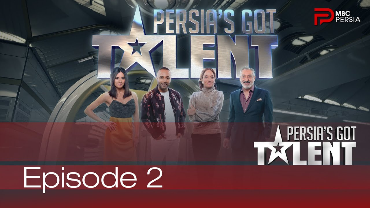 Persia's Got Talent - S01 EP02