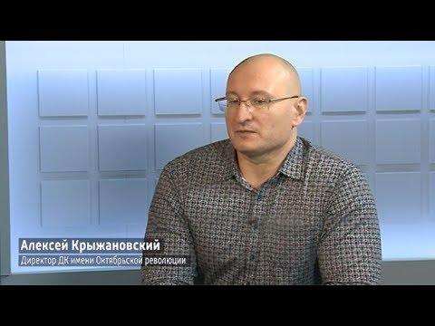 Алексей Крыжановский - директор Клуба Революция - побывал в гостях в студии России24